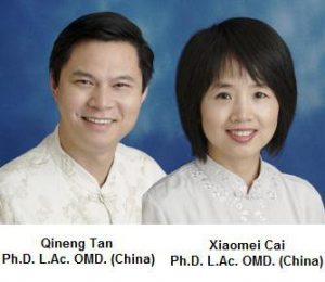 dr-Qineng-Tan-and-dr-Xiaomei Cai
