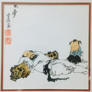 Sleeping and Chinese Medicine